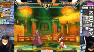 Capcom vs SNK2 Tournament – Rolling Pic 2020